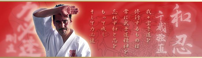 ICKF – International Chito Ryu Karate Federation